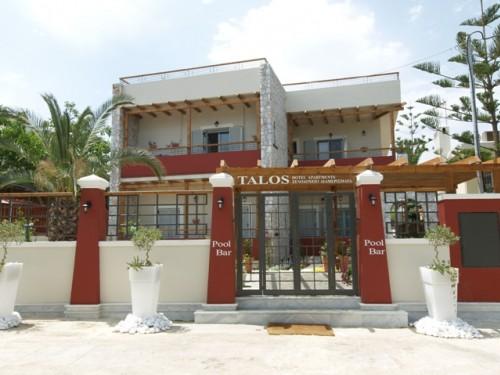 Talos Hotel Studios