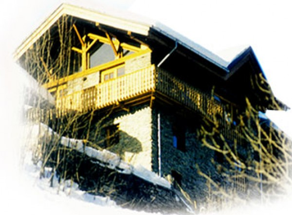 Chalet Les Arcs France:: Luxury Ski Chalet France